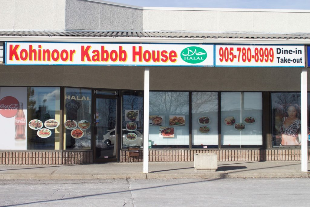 Store front picture courtesy of Kohinoor Kabob House