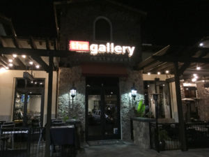 the-gallery-exterior